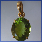 GT1205 Green Tourmaline 4.87 ct